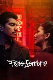 Fogo Sombrio – Filme 2020