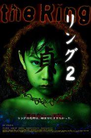 O Chamado 2 – Filme 1999