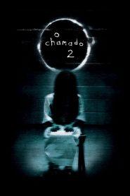 O Chamado 2 – Filme 2005