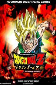 Dragon Ball: Episódio de Bardock – Filme 2011