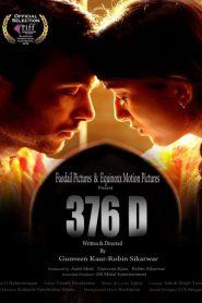 376 D – Filme 2020