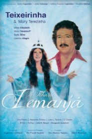 A Filha de Iemanjá – Filme 1981