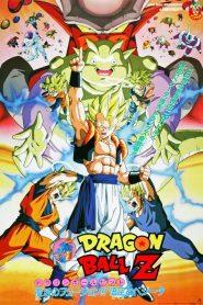Dragon Ball Z: Zenbu Misemasu Toshi Wasure Dragon Ball Z! – Filme 1993