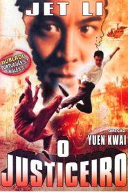 O Justiceiro – Filme 1995