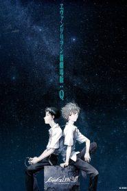 Evangelion 3.33: Você (Não) Pode Recomeçar – Filme 2012