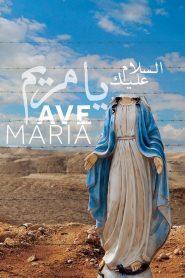 Ave Maria – Filme 2015