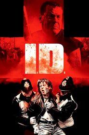 I.D.: Fúria nas Arquibancadas – Filme 1995