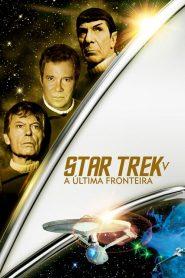 Jornada nas Estrelas V: A Última Fronteira – Filme 1989