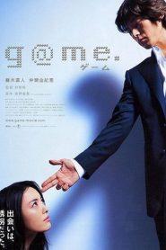 g@me. – Filme 2003