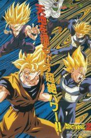 Dragon Ball Z Gaiden: Saiya-jin Zetsumetsu Keikaku – Filme 1993