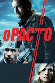 O Pacto – Filme 2011
