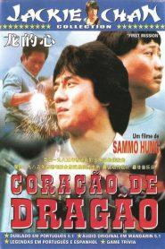 A Primeira Missão – Filme 1985