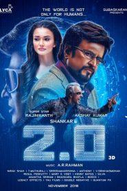 2.0 – Filme 2018