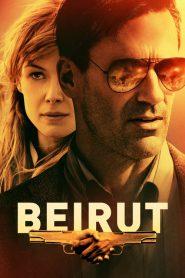 Beirute – Filme 2018