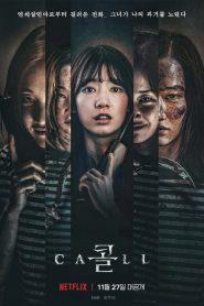A Ligação – Filme 2020