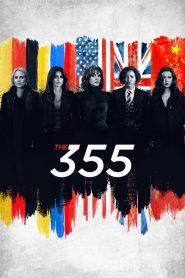 As Agentes 355 – Filme 2022