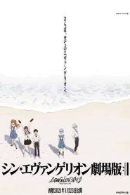 Evangelion 3.0+1.0 – Filme 2021