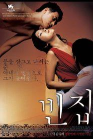 Casa Vazia – Filme 2004