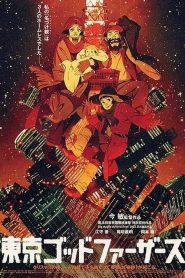 Tokyo Godfathers – Filme 2003
