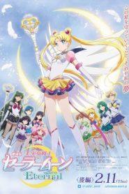 Pretty Guardian Sailor Moon Eternal: O Filme – Parte 2 – Filme 2021